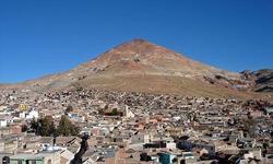 Cidade de Potosi (Bolívia)