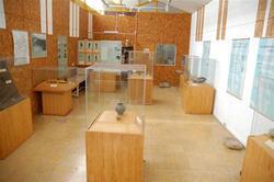 Museu Histórico e Arqueológico de Concón (Viña del Mar)