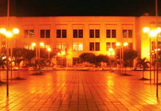 Gemeentelijk paleis