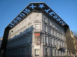 Casa do Terror (Budapeste)