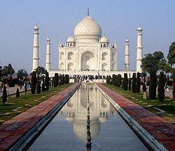 Cidade de Agra (Índia)