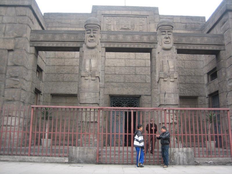 Musée de la culture péruvienne