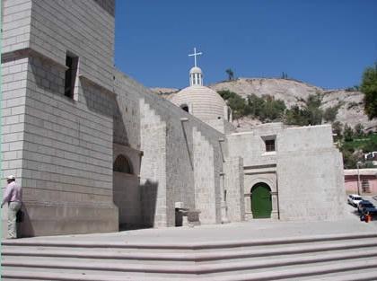 Église San Agustín de Torata