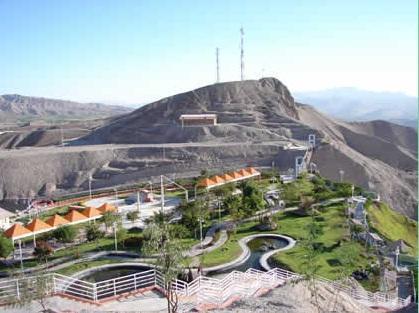 Point de vue touristique de Moquegua