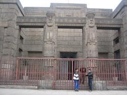 Museu da Cultura Peruana