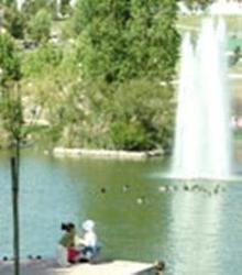 Parque da Cidade Do Barreiro